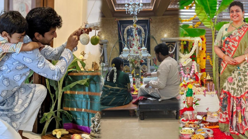 Happy Ganesh Chaturthi: వినాయక చవితి పూజల్లో సినీ ప్రముఖులు.. చిరంజీవి ఇలా రోజా అలా!