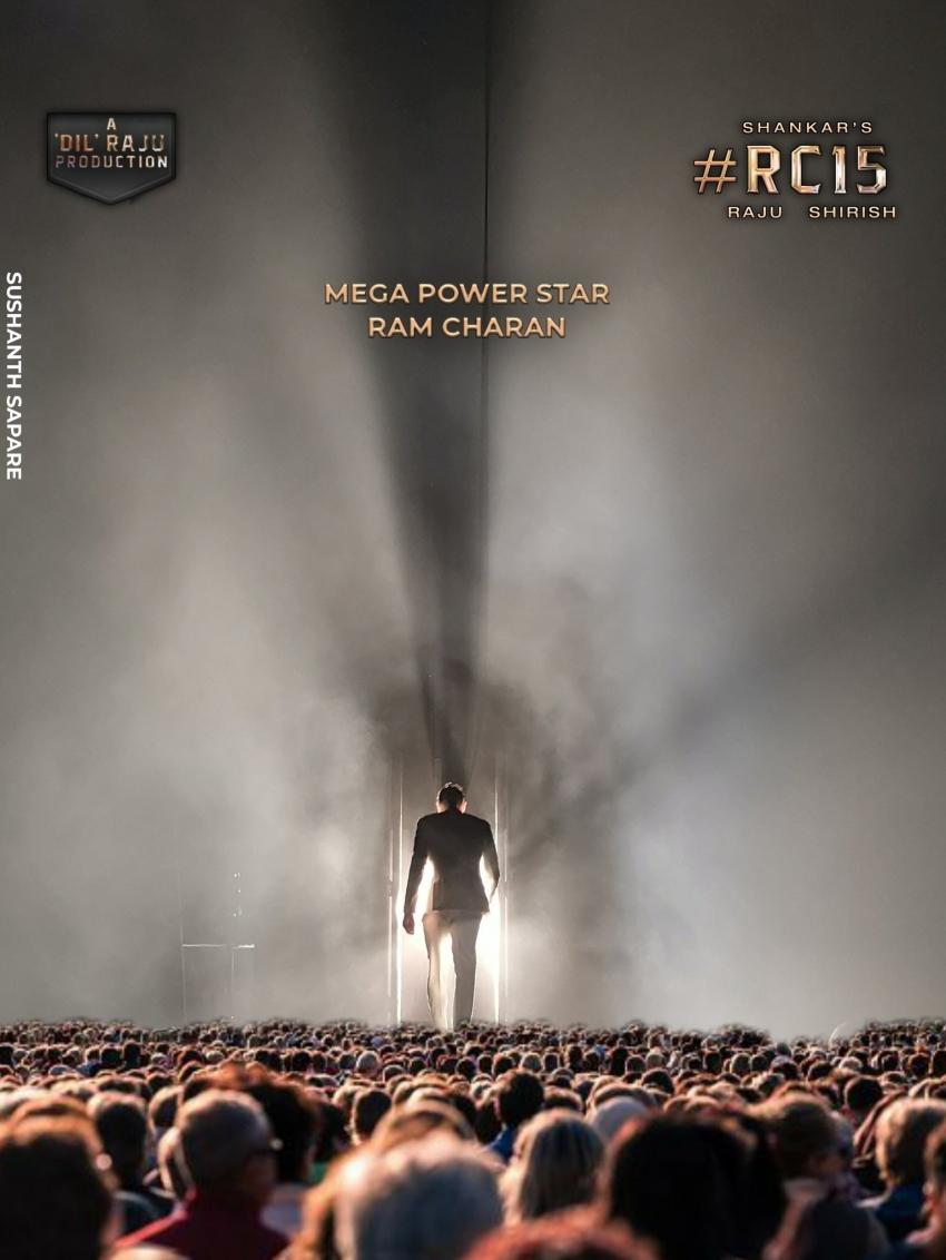 Ram Charan, Shankar కాంబినేషన్లో #RC15 వైభవంగా ప్రారంభం.. చిరంజీవి, రాజమౌళి, రణ్వీర్ సింగ్ ముఖ్య అతిథులుగా