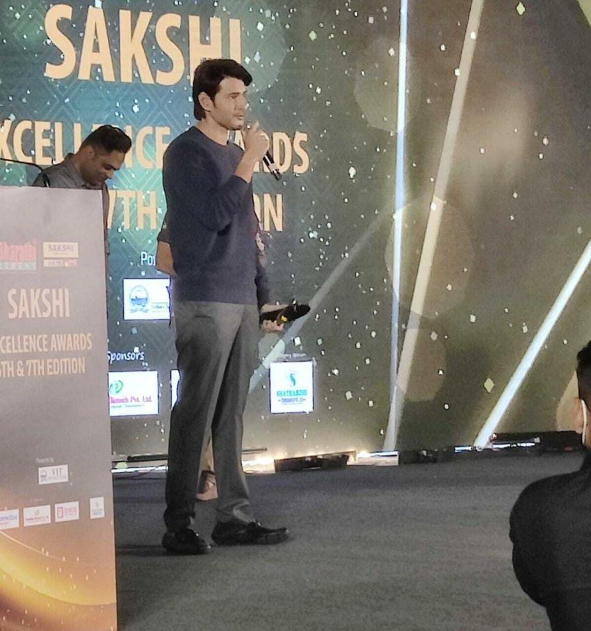 Sakshi Excellence Awards: అల్లు అర్జున్, మహేష్ హంగామా.. వైరల్ అవుతున్న ఫోటోలు!