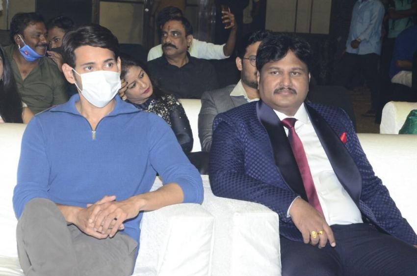 Mahesh Babu : బిగ్ సీ  కొత్త అంబాసిడర్ గా ఎంట్రీ.. ఈవెంట్ లో మహేష్ ఫోటోలు చూశారా?