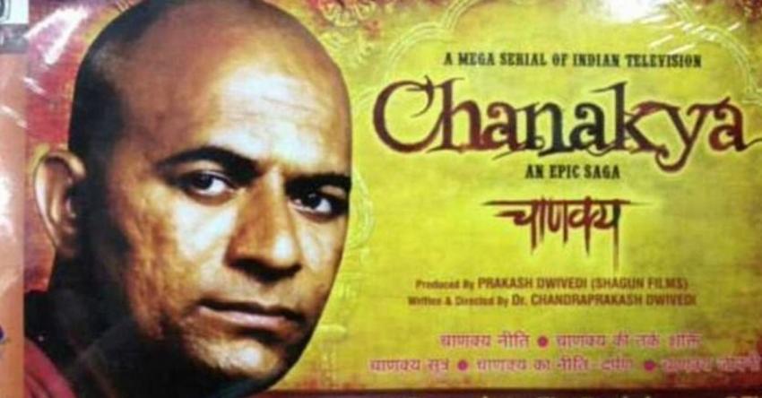 Teachers' Day Special: Balika Vadhu, Vidya, Chanakya & Other TV Shows That Had Teachers As Main Characters Photos
