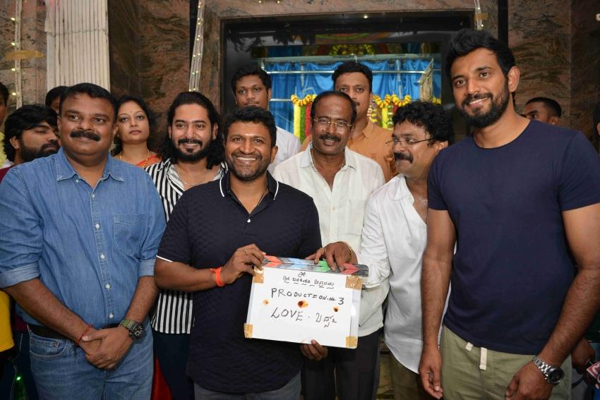 LOVE BIRDS Film Pooja Press Meet Photos