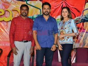 Chinna Babu Movie Success Meet