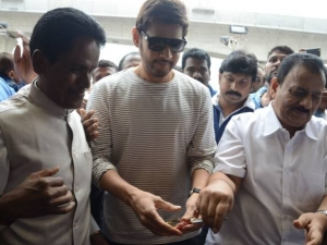 Mahesh Babu Inaugurated The Chennai Silks Show Room At Kukatpally Y Junction  Hyderabad