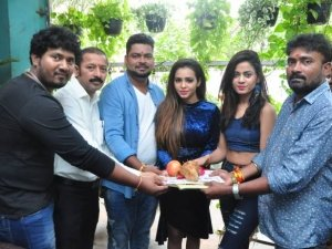 Jigale Jigale Movie Opening