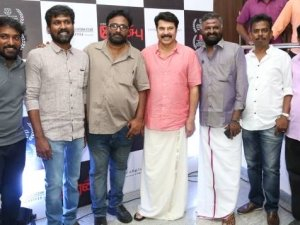 Peranbu Movie Audio Launch