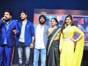 Maitrivanam Movie Audio Launch