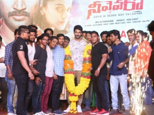 Neevevaro Movie Pre Release Event
