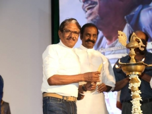 Om Movie  Audio Launch
