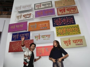 Sui Dhaaga Trialer Launch