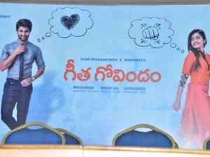 Geeta Govindham Contravarcy Press Meet