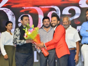 Nawab Pre Release Event