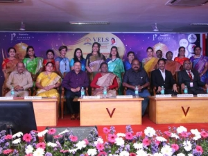 The Women s Empowerment Award 2018