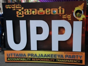 Upendra New Political Party Press Meet