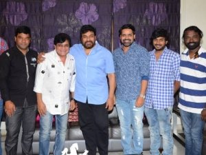 Chiranjeevi Released Desamlo Dongalu Paddaru Movie Trailer