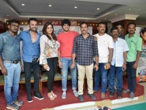 Iruvudellava Bittu Movie Press Meet
