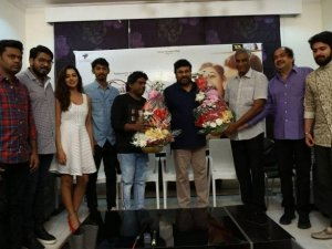 Pyaar Prema Kadal Movie Trailer Launched by Megastar Chiranjeevi