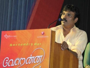 Verenna Vendum Audio Launch