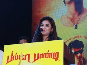 Billa Pandi Audio Launch