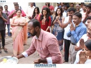 Kennedy Club Movie Pooja