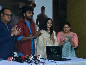 Viswamithra Movie Teaser Launch