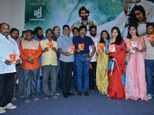 Natana Movie Audio Launch