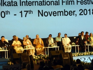 Shah Rukh Khan And Amitabh Bacchan At Inaugration Of 24 th Kolkata International Film Festival 2018