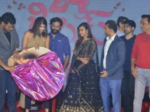 24 Kisses Movie Audio Launch
