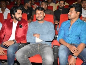 Chanaksha Movie Audio Release