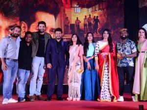 Rangu Movie Pre Release Function