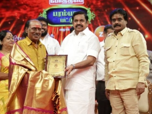 Chennaiyil Thiruvaiyaru Season 14 Inauguration