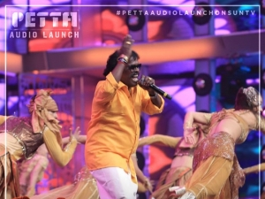 Petta Audio Launch