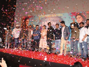 Milan Talkies Trailer Launch