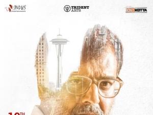 Suriya Released Vivek Acted Vellai Pookal Movie First Look