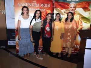 Special Screening of PM Narendra Modi