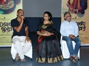 House Owner Movie Press Meet