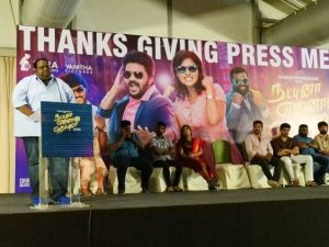 Natpunaa Ennanu Theriyumaa Thanks Giving Meet