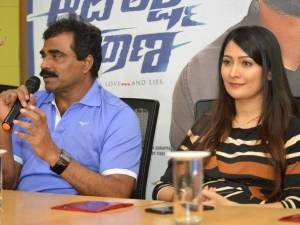 Aadi Lakshmi Purana Movie Audio Release