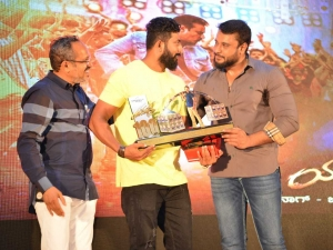 Yajamana Movie 100 Days Function