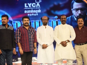 Kaappaan Movie Audio Launch