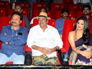 Sirivennela Movie Audio Launch
