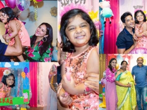 Sridevi Vijaykumar Daughter Rupikaa 3rd Birthday Photos