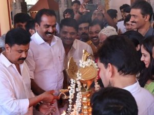 Dileep's brother Anoop's movie pooja stills