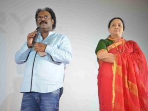 Adhyaksha in America Audio Release
