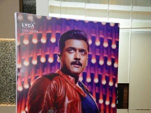 Bandobast Movie PreRelease Event In Hyderabad