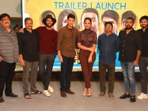 Meeku Maathrame Cheptha Trailer Launch By Mahesh Babu