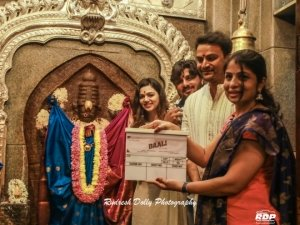 Daali Film Launch