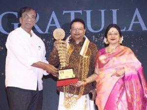 MGR - Sivaji Academy Awards 2020