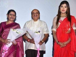 Purusot Rama Press Meet