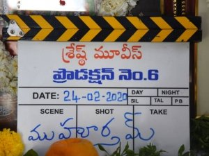 Nithiin New Movie Pooja